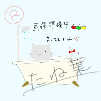 TOTO リモコン:TH 58217R∴