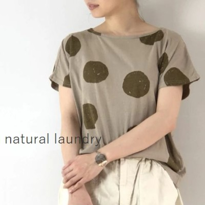 【40%OFF】Final Summer Sale natural laundry(ナチュラルランドリー)ブラッシュドットプリントスクエア T 3colormade in japan7212c...