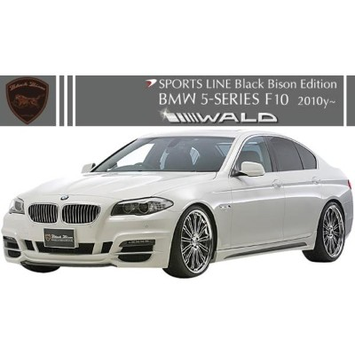 【M's】F10 BMW 5シリーズ ('10y-) 523i 528i 535i 550i WALD Sports Line Black Bison Edition フルエアロ3点 (FRP製...