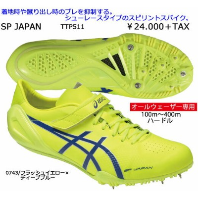 asics2015NEWSP JAPANP25Jan15p
