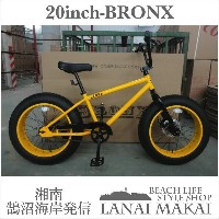 "【MODEL】""BRONX 20nch FAT-BIKES""""湘南鵠沼海岸発信""20inchファットバイク《RAINBOW BRONX 20inchFAT-BIKES》COLOR:イエロー..."