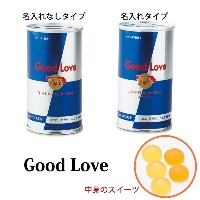 【25%off】Good Love 名前入り可【プチギフト】
