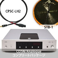 AIRBOW - CD5N Analogue(コンプリートパッケージ)《試聴動画》【店頭受取対応商品】