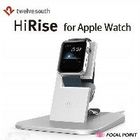 【Twelve South / トゥエルブサウス】HiRise for Apple Watch