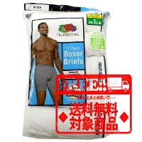 Fruit Of The Loom ボクサーパンツ 5枚セット Boxer Brief 5BB7600 White 白 ds-Y■CRNG