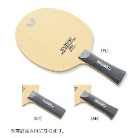 【Butterfly】バタフライ 36782 ハッドロウ・VK AN(アナトミック) 攻撃用シェーク【卓球用品】シェークラケット/卓球/ラケット/卓球ラケット【RCP】