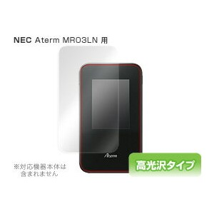 Aterm MR03LN 用 保護 フィルム OverLay Brilliant for Aterm MR03LN 【ポストイン指定商品】 保護フィルム 保護シール 保護シート 液晶保護フィルム...