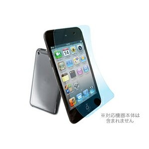 AFPクリスタルフィルムセット for iPod touch(4th gen.)(PTY-01) 【ポストイン指定商品】iPod/iPhone祭2012