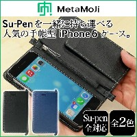 MetaMoJi Su-Penホルダー付 手帳型ケース for iPhone 6s / iPhone 6 SC-6C1BK/4562339120430/SC-6C1DB/4562339120447...