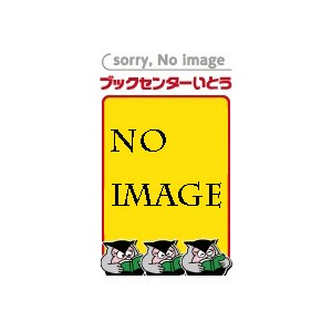 AKINA Love Mission/DVD/ENFD-5118 / / 【中古】afb