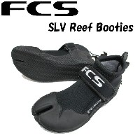 FCS サーフブーツ SLV Reef Booties リーフブーツ