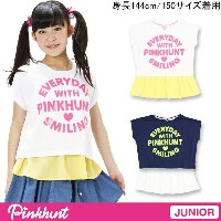 【50%OFF アウトレットSALE】BABYDOLL PINKHUNT_フリルタンク付き♪ロゴTシャツ-子供服 キッズ ジュニア ベビードール starvations-5764J_sts