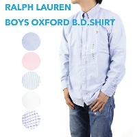 POLO by Ralph Lauren boy's l/s B.D.Shirts Oxford ラルフローレン ボーイズ シャツ 無地 長袖オックスフォード (UPS)