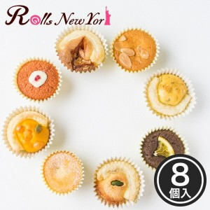 Rolls New York Cup Cake&Cup Pie(カップケーキ&カップパイ) / 新杵堂