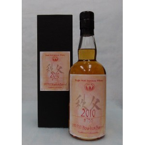 イチローズモルト 秩父【2010】 #755 Fill Bourbon barrel 62.1%700ml【Ichiro's Malt】Japanese Single Malt Whisky