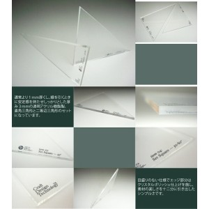 Craft Design Technology Set Squares 三角定規セット item03