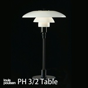 louis poulsen(ルイスポールセン) PH 3/2 Glass Table Black Chrome