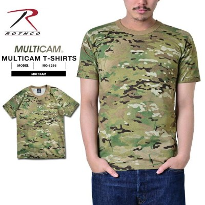 【25%OFFクーポン対象】ROTHCO ロスコ 6286 MADE IN U.S.A. MULTICAM トレーニング用Tシャツ《WIP》ミリタリー 男性 春 ギフト プレゼント