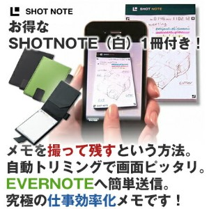 KINGJIM SHOTNOTE No.9100C 専用カバー Sサイズ