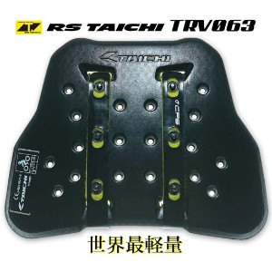 ☆【RS TAICHI】TRV 063 テクセル チェスト プロテクター TECCELL CHEST PROTECTOR アールエスタイチ RSタイチ レース用 レーシング レーサー ツーリング...