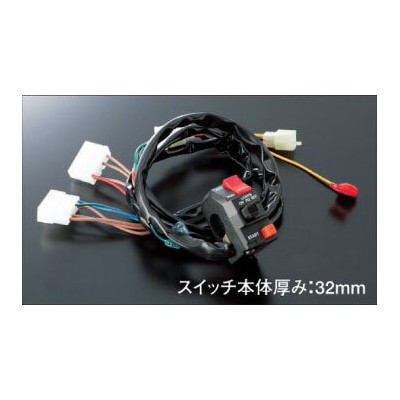 【ACTIVE】【アクティブ】【バイク用】Z750 スイッチキット TYPE-1【1387312】