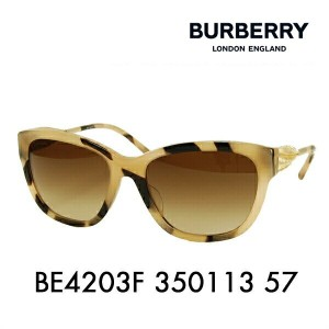 【OUTLET★SALE】アウトレット セール バーバリー サングラス BE4203F 350113 57 BURBERRY