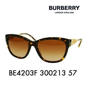 【OUTLET★SALE】アウトレット セール バーバリー サングラス BE4203F 300213 57 BURBERRY