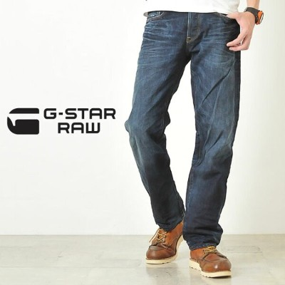 【10%OFF/送料無料】G-STAR RAW ジースターロウ 3301 LOOSE JEANS 51004.6591【郵便局/コンビニ受取対応】