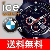【腕時計】ICE WATCH アイスウォッチBMW MOTORSPORTCHRONO big