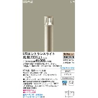 LEDエントランスライトXLGE7331LE1(LGW46733LE1+HK25069)[電気工事必要]パナソニックPanasonic
