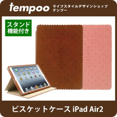 【iPad Air2専用 手帳型ケース】Sweets Case Biscuit for iPad Air2スイーツケース ビスケット for iPad Air2【ケース アイパッド エアー2 レザー...