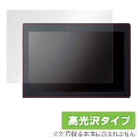 Android タブレット LAVIE Tab E (10.1インチ) TE510/BAL 用 保護 フィルム OverLay Brilliant for Android タブレット LAVIE...