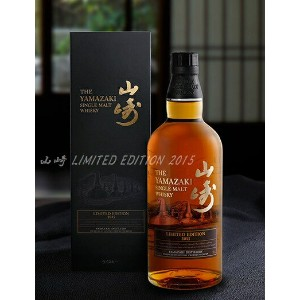 山崎 リミテッド エディション【2015】(LIMITED EDITION) 43%700ml THE YAMAZAKI SINGLE MALT WHISKY
