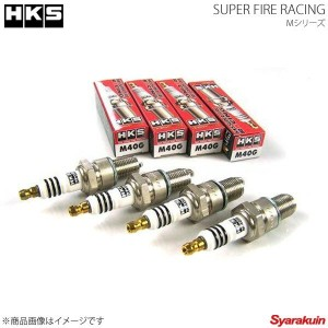 HKS/エッチ・ケー・エス 4本セット SUPER FIRE RACING M40iL PLUG M-iL SERIES TOYOTA ハイエース TRH214W,TRH224W,TRH219W...