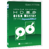アーク情報システム HD革命/DISK Mirror Corporate Edition2 VLA1