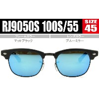 レイバン サングラス Ray-Ban sunglasses KIDS RJ9050S 100S/55 rs210