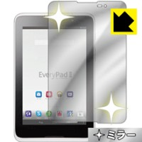 【ポスト投函送料無料】Mirror Shield EveryPad 2 【RCP】【smtb-kd】