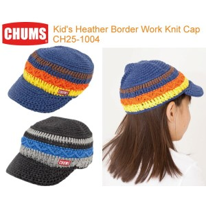 CHUMS チャムス CH25-1004 Kid's Heather Border Work Knit Cap キッズヘザーボーダーワークニットキャップ  ※取り寄せ品
