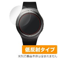 Samsung Gear S2 / Gear S2 classic 用 保護 フィルム OverLay Plus for Samsung Gear S2 / Gear S2 classic(2枚組)...