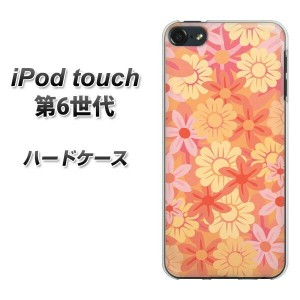 iPod touch 6 第6世代 ハードケース / カバー【717 はんなり色の花 素材クリア】 UV印刷 ★高解像度版(iPod touch6/IPODTOUCH6/スマホケース)