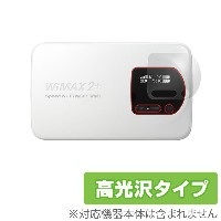 Speed Wi-Fi NEXT WX02 用 保護 フィルム OverLay Brilliant for Speed Wi-Fi NEXT WX02(2枚組) 【ポストイン指定商品】 液晶 保護...