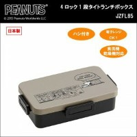 pos.307188 PEANUTS Snoopy mono 4ロック1段タイトランチボックス JZFL85