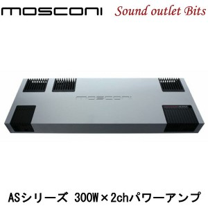 【MOSCONI】モスコニGLADEN AS 300.2 300W×2chパワーアンプ