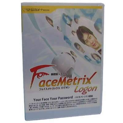システムポート FaceMetrix Logon【Win版】(CD-ROM) FACEMETRIXLOW [FACEMETRIXLOW]