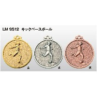 LMメダル53mm (高級プラケース入り) LM9512P/A-1