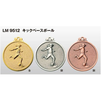 LMメダル53mm (高級別珍ケース入り) LM9512V/A-1