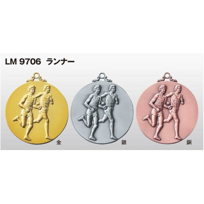 LMメダル77mm (高級プラケース入り) LM9706P/A-3