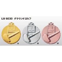 LMメダル53mm (高級別珍ケース入り) LM9533V/A-1