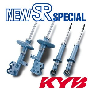 KYB(カヤバ) New SR Special 《1台分セット》 ステージア(WHC34) 20RS NST5196R/NST5196L-NSF9054Z