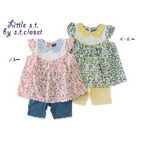Little s.t. by S.T.CLOSET ベビー花柄セットアップ■A38074-62-MG【ベビー トップス ボトムス ギフト 子供 子ども リトルエスティークローゼット 】...